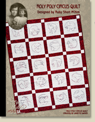 Roly Poly Circus Quilt